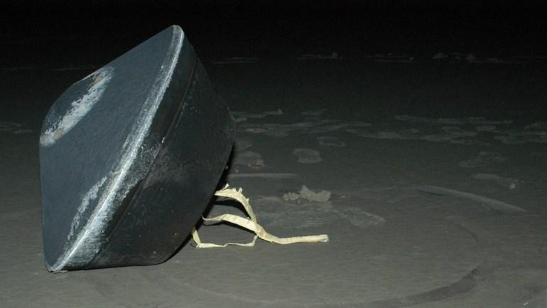 NASA получило первые изображения астероида Бенну, сделанные зондом OSIRIS-REx на полпути к нему