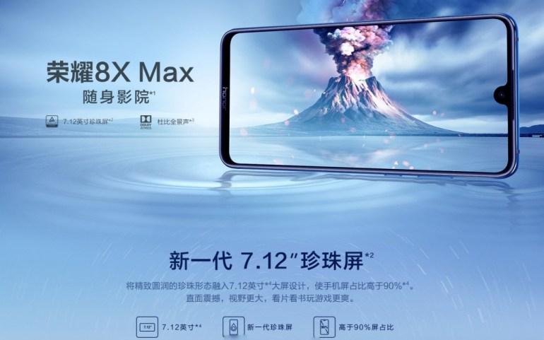 В Сеть слили характеристики и изображения огромного смартфона Honor 8X Max