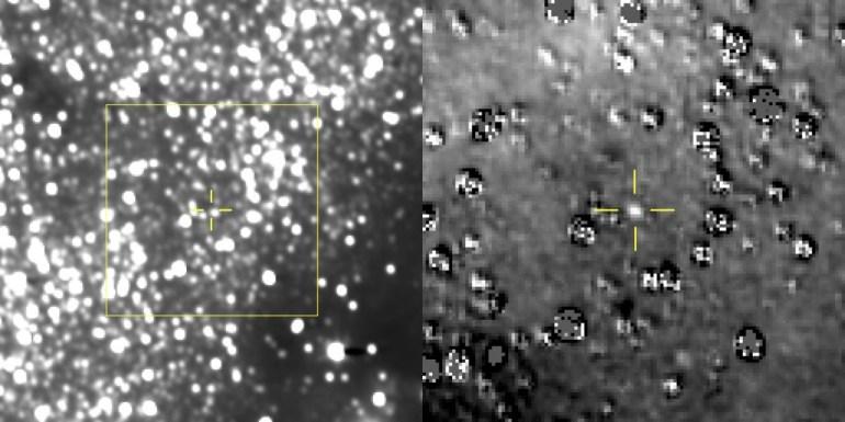 Зонд New Horizons сфотографировал астероид Ultima Thule - последнюю цель миссии