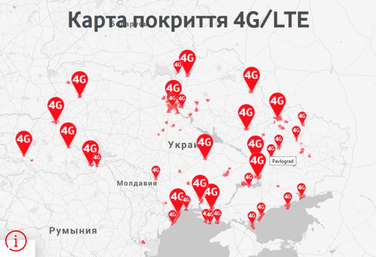 4G-сеть от Vodafone появилась в Константиновке, Каменском и других населенных пунктах юга и запада Украины
