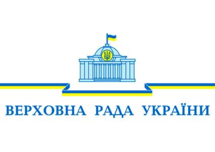 Депутаты предложили обложить акцизами электронные сигареты