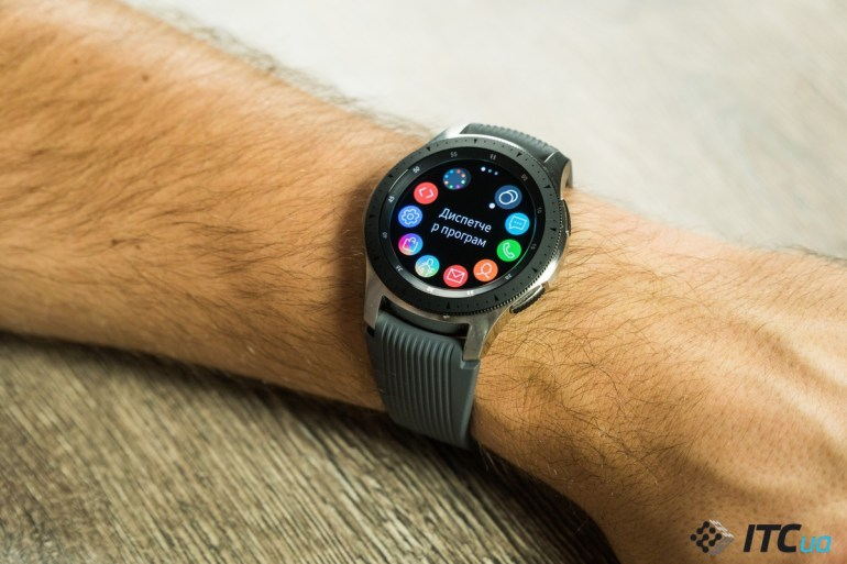 Galaxy Watch Tizen