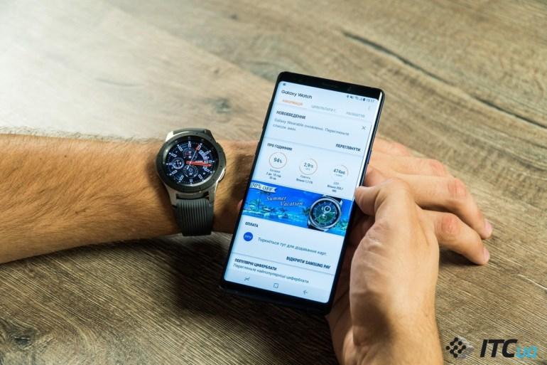 Galaxy Watch бег