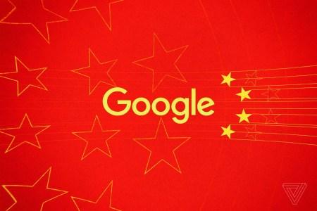 По слухам, поисковик Google с цензурой для Китая привязывается к номеру телефона пользователя