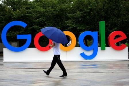 Министерство обороны Бельгии готовит иск против Google за отказ замазать изображения военных объектов на картах