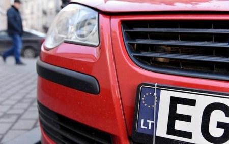 Верховный суд: пользование транзитным авто на еврономерах не нарушает действующих норм таможенного законодательства