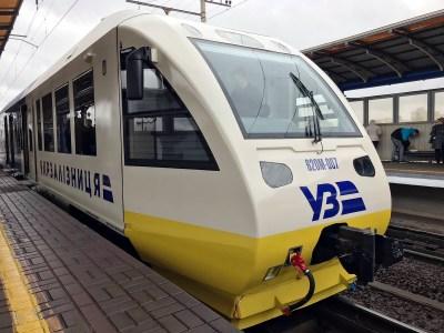 Железнодорожный экспресс в аэропорт «Борисполь» отправился в первую тестовую поездку, официальный запуск ожидается уже в ноябре (фото, видео)