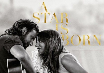 A Star Is Born / «Звезда родилась»