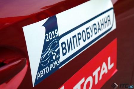 «Автомобиль года в Украине 2019»: осенний сезон