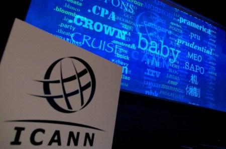 Регулятор ICANN успешно сменил ключи к доменным именам