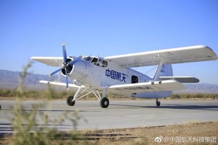 FH-98 — китайский беспилотный «кукурузник»