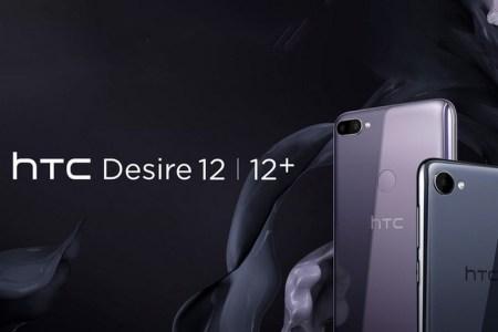 Близится выход первого за долгое время бюджетного смартфона HTC