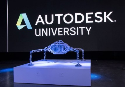 NASA и Autodesk тестируют новый способ проектирования межпланетных посадочных аппаратов с использованием машинного обучения