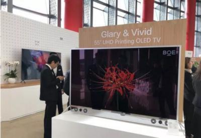 BOE показала 55-дюймовую телевизионную панель OLED разрешением 4К, изготовленную методом струйной печати
