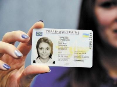 ГМС: Заявление на оформление биометрического паспорта теперь можно заполнить в онлайне