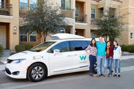 Bloomberg: Сервис беспилотных такси Waymo запустят в коммерческую эксплуатацию в начале декабря текущего года