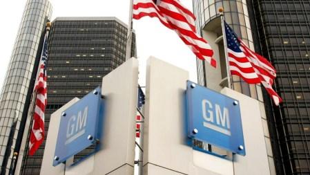 General Motors значительно сокращает рабочие места и объемы производства в США