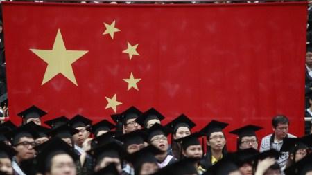 Власти КНР отобрали наиболее талантливых и патриотичных школьников для разработки смертоносного автономного вооружения
