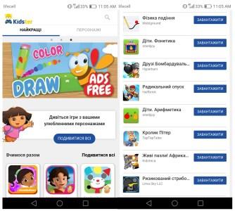 lifecell запустил интернет-портал Kidster с приложениями и играми для детей