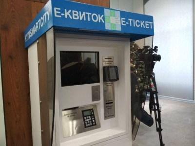 В КГГА показали, как будут выглядеть терминалы для продажи электронных билетов