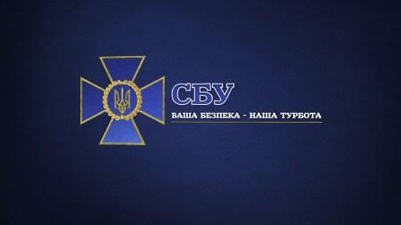 СБУ: российские спецслужбы уже «закупают рекламу» через украинские аккаунты в соцсетях для вмешательства в грядущие выборы