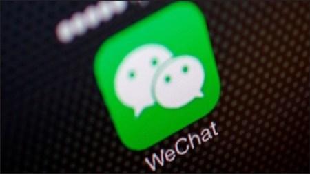 WeChat намерен поощрять «благонадежных» пользователей скидками и другими преференциями