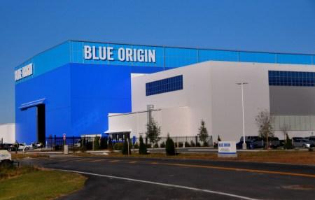Blue Origin построит фабрику по производству двигателей для ракеты New Glenn