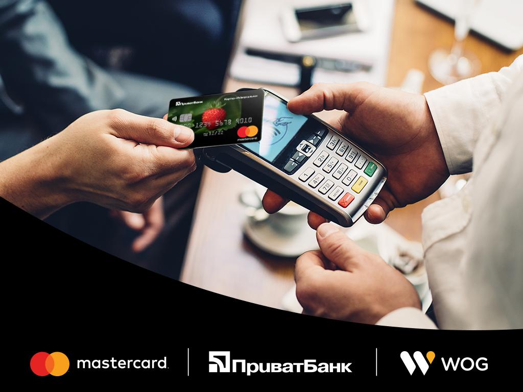 кредит в банке приватбанк наличными