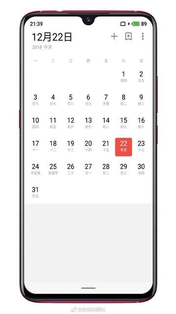 Смартфон Meizu Note 9 получит дисплей с каплеобразным вырезом, SoC Snapdragon 675 и 48-Мп камерой