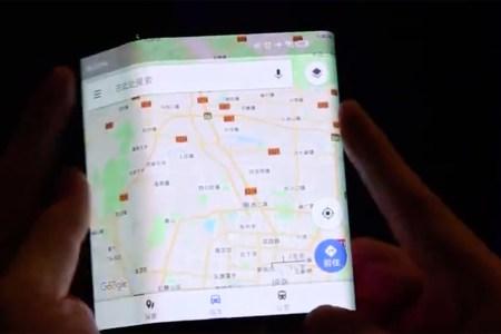 Xiaomi работает над складным смартфоном с экраном, сгибающимся в двух местах