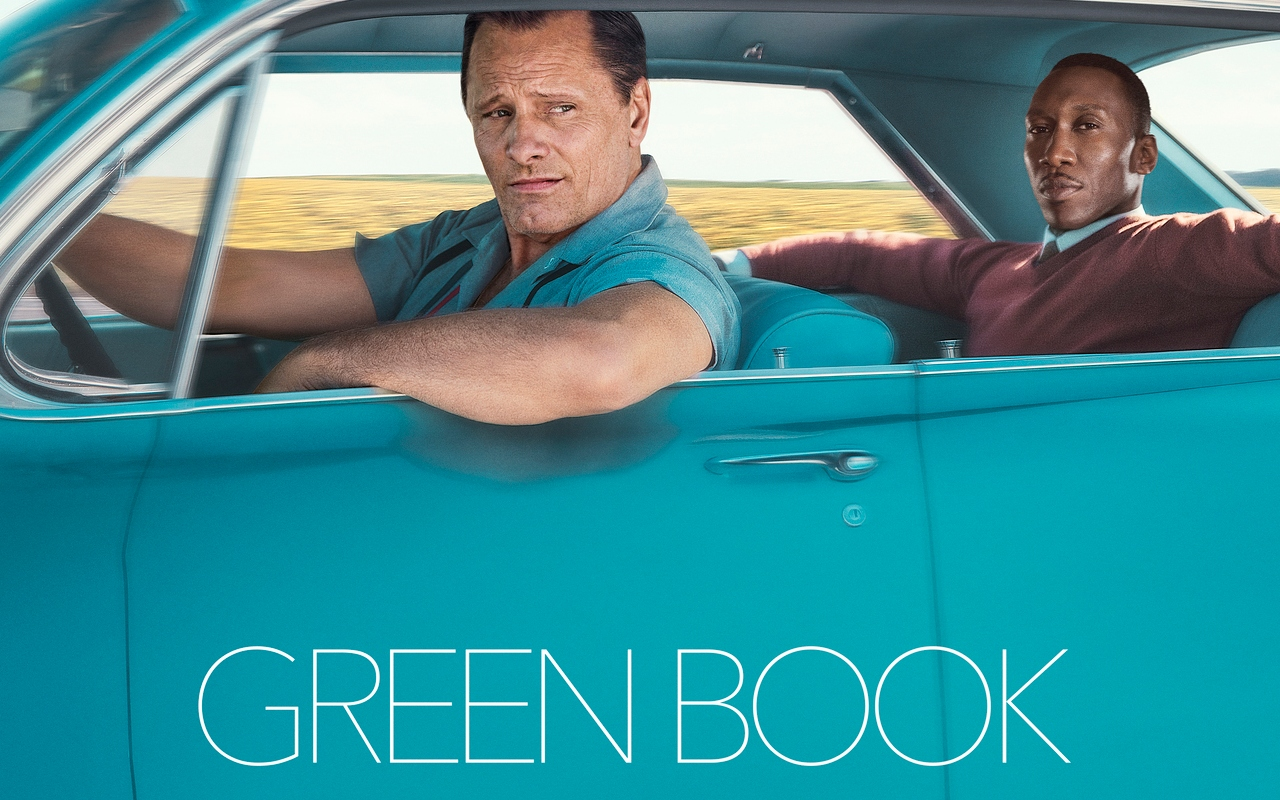 зеленая книга фильм