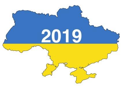 Беспошлинный лимит 100 евро, электронные рецепты, автоматическая фиксация на дорогах и другие нововведения для украинцев в 2019 году