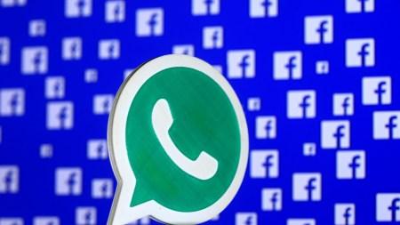 Антимонопольное управление Германии запретило Facebook собирать данные о пользователях со сторонних сайтов без их согласия