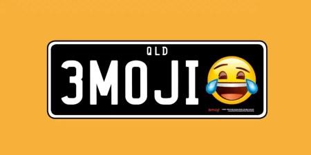В Австралии к автомобильным номерам разрешили добавлять эмодзи