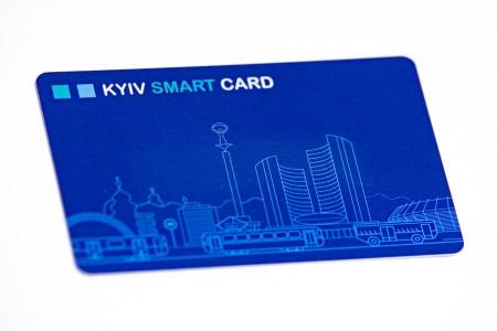 Электронный билет в Киеве: транспортные карты Kyiv Smart Card появились в киосках (карта) и покупка QR-билетов через приложение «Приват24» для Android