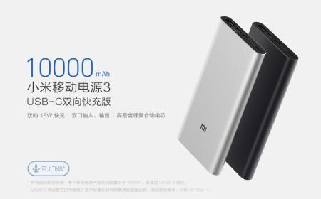 Новый портативный аккумулятор Xiaomi Mi Power 3 Pro емкостью 10 000 мА•ч с двухсторонней 18-ваттной зарядкой и разъемом USB-C стоит $19
