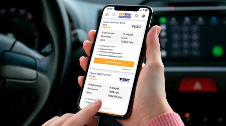 Украинские водители теперь смогут подтвердить наличие ОСАГО с помощью смартфона