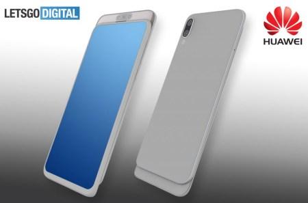 Huawei запатентовала безрамочный смартфон в форм-факторе слайдера