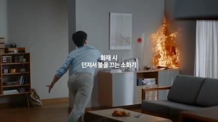 Firevase —ваза-огнетушитель от подразделения Samsung, которую нужно бросать прямо в пламя