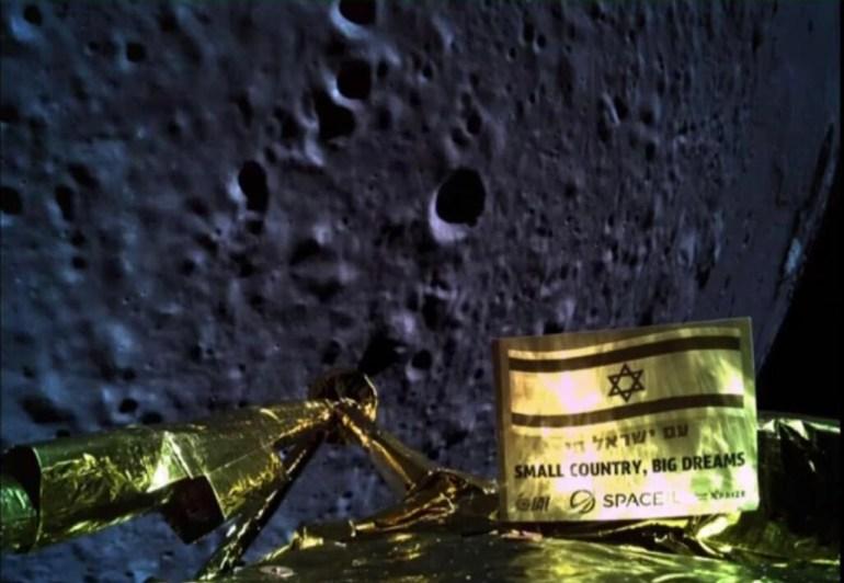 """Израильский лунный зонд """"Берешит"""" потерпел крушение при посадке на Луну"""