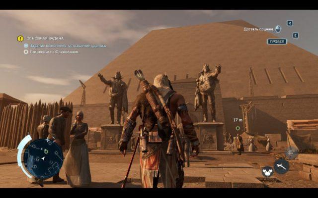 Assassin's Creed III Remastered: возвращение в Америку - ITC.ua