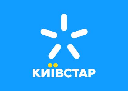 Киевстар сделал безлимитным прослушивание музыки и просмотр клипов в сервисе YouTube Music (только в тарифе «Безлим Видео»)