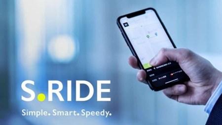 Компания Sony запустила в Японии собственный сервис по вызову такси S.Ride