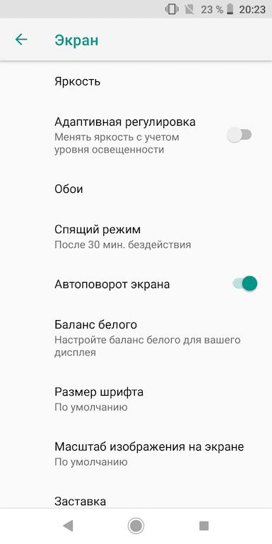 Обзор смартфона Sony Xperia L3 - ITC.ua