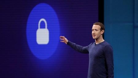 Facebook снова задерживает запуск инструмента полной очистки истории действий Clear History