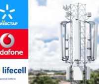 lifecell подал в суд на АМКУ, чтобы заставить комитет признать Vodafone и Киевстар монополистами телеком-рынка Украины - ITC.ua