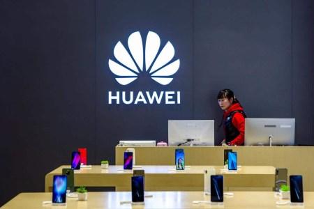 США подталкивают Южную Корею ввести запрет на продукцию Huawei из-за угрозы национальной безопасности