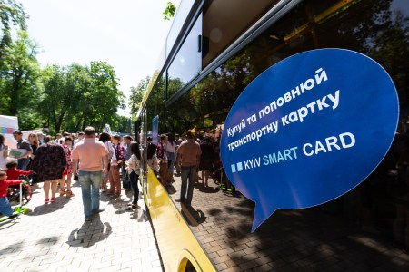 Электронные билеты для проезда в транспорте Киева теперь можно добавлять в Apple Wallet