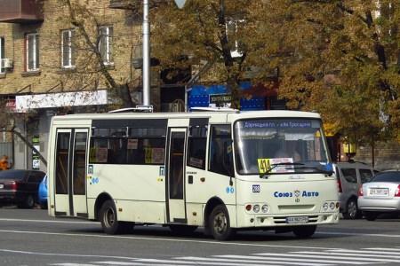 Глава «Киевпастранса» анонсировал переход на почасовую оплату в общественном транспорте столицы, но это произойдет еще не скоро