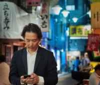 В Японии заканчивается номерной ресурс, и в стране планируют внедрить 14-значные телефонные номера - ITC.ua